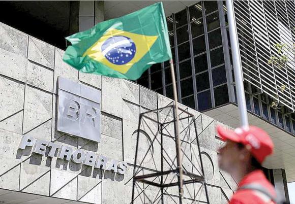 Fachada de la sede de la estatal brasileña Petrobras